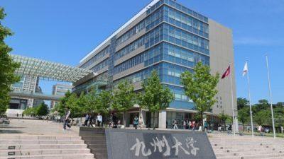 状況 出願 九州 大学