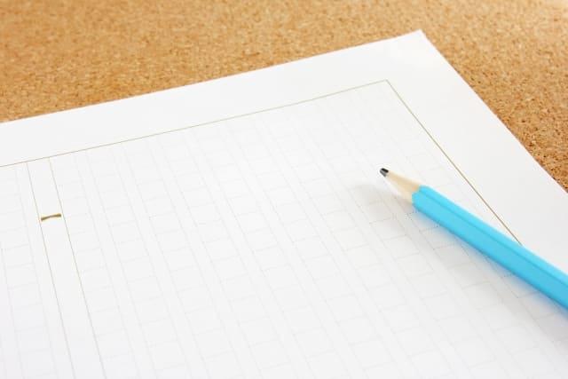 総合型選抜(旧AO入試)の志望理由書の書き方 アイキャッチ画像