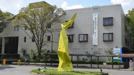埼玉大学アイキャッチ