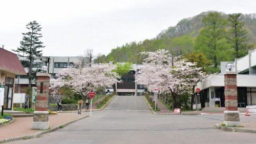 小樽商科大学アイキャッチ