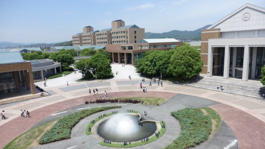 岡山県立大学アイキャッチ