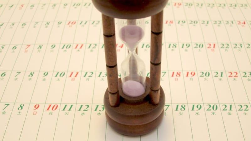 総合型選抜(AO入試)10・11・12月の出願日程まとめ アイキャッチ画像